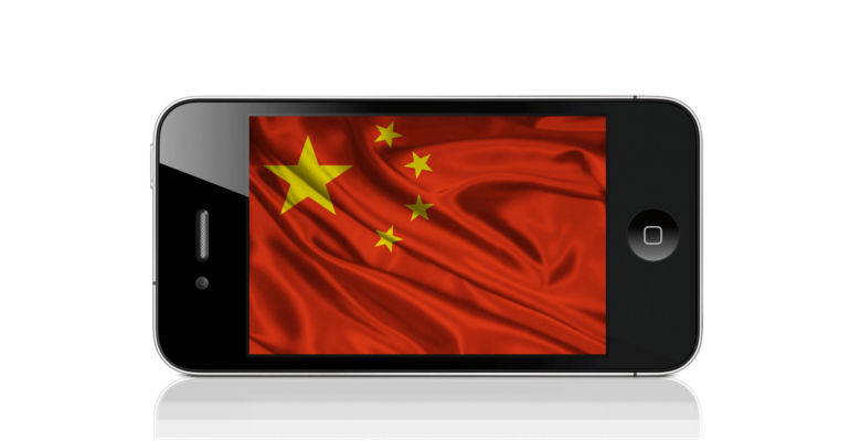 Cina iPhone smartphone